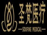 祝贺九度与重庆圣梵医疗签署竞博官网建设合同