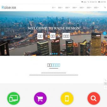 上海竞博官网建设-营销型竞博官网制作改版-高端竞博官网设计公司-润滋信息科技