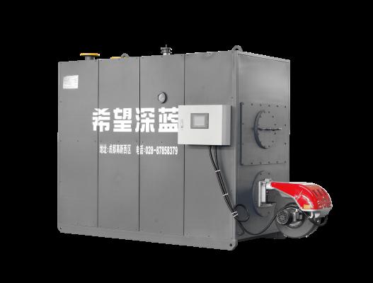 燃气热水锅炉/超低氮燃气锅炉/中央真空热水机组