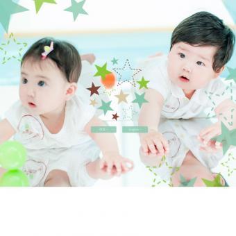重庆幼儿园_早教中心_学前教育-辰星教育集团