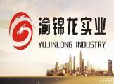 祝贺万博体育登陆手机版公司与渝锦龙实业续签网站服务协议