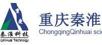 祝贺重庆公司与秦淮科技签署万博下载改版建设服务协议